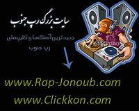 Persian-Music-Instrumental-Bea.mp3