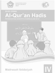 5. Al Qur`an Hadits Kls 4 - Siswa.pdf