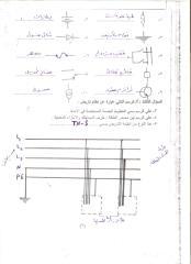 scan0003.pdf