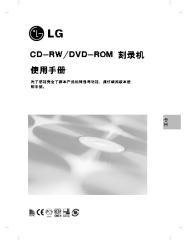 DriveManual_chs.pdf