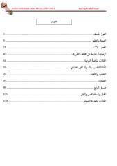 pse2 .pdf