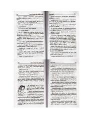 anbu mozhi kettu vittal -5 final-js.pdf