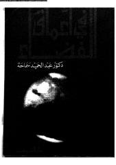 871-aamq-fdaa-ar_ptiff.pdf