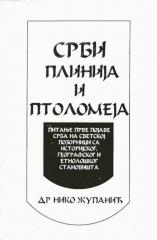 Niko Zupanic - Srbi Plinija i Ptolomeja.pdf