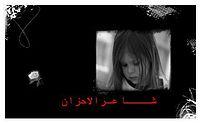 ماجد الحميد _ جـريـمـة.mp3