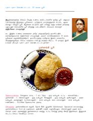 30 types of poori.pdf