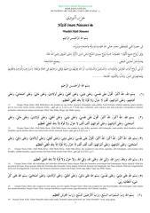 hizib imam nawawi (terjemahan).pdf