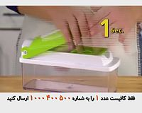 nicer dicer final2.mp4